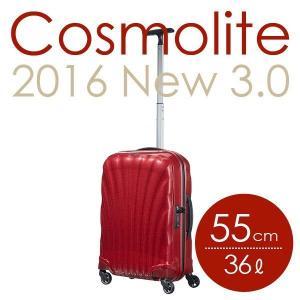 サムソナイト コスモライト 3.0 55cm レッド Cosmolite V22-00-302 『送料無料』※北海道・沖縄・離島を除く|drinkmarchais