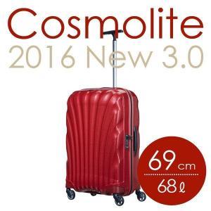 サムソナイト コスモライト 3.0 69cm レッド Cosmolite V22-00-306 『送料無料』※北海道・沖縄・離島を除く|drinkmarchais