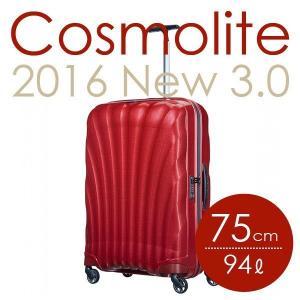 サムソナイト コスモライト 3.0 75cm レッド Cosmolite V22-00-304 『送料無料』※北海道・沖縄・離島を除く|drinkmarchais