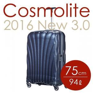 サムソナイト コスモライト 3.0 75cm ミッドナイトブルー Cosmolite V22-31-...