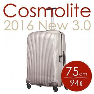 サムソナイト コスモライト 3.0 75cm パール Cosmolite V22-15-304  『...