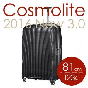 サムソナイト コスモライト 3.0 81cm ブラック Cosmolite V22-09-307 『送料無料』※北海道・沖縄・離島を除く|drinkmarchais