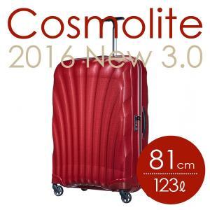 サムソナイト コスモライト 3.0 81cm レッド Cosmolite V22-00-307 『送料無料』※北海道・沖縄・離島を除く|drinkmarchais