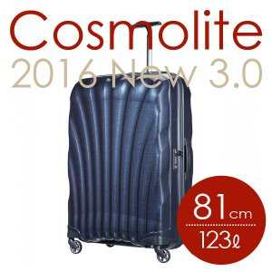 サムソナイト コスモライト 3.0 81cm ミッドナイトブルー Cosmolite V22-31-307 『送料無料』※北海道・沖縄・離島を除く|drinkmarchais