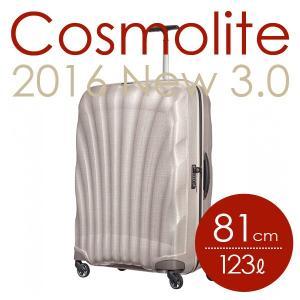 サムソナイト コスモライト 3.0 81cm パール Cosmolite V22-15-307 『送料無料』※北海道・沖縄・離島を除く|drinkmarchais