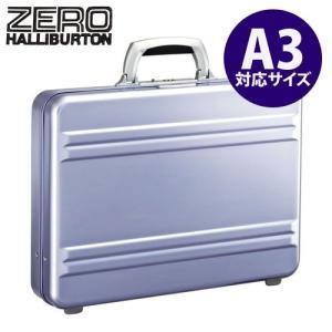 ゼロハリバートン スリムライン 3 ポリッシュブルー アタッシュケース CS3-LPB 『送料無料』※北海道・沖縄・離島を除く|drinkmarchais
