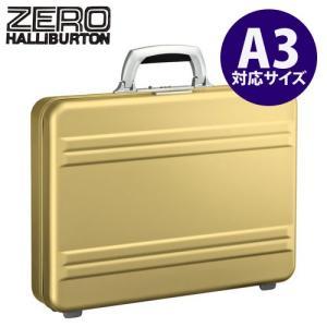 ゼロハリバートン スリムライン 3 ゴールド アタッシュケース CS3-PG 『送料無料』※北海道・沖縄・離島を除く|drinkmarchais