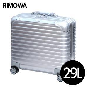 RIMOWA トパーズ 29L シルバー 923.40.00.4 『送料無料』※北海道・沖縄・離島を除く drinkmarchais