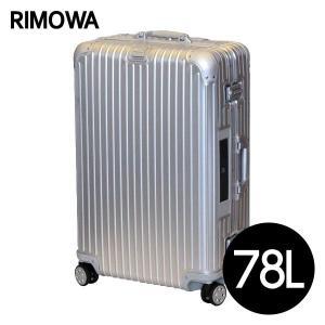 リモワ RIMOWA トパーズ 78L シルバー E-Tag TOPAS ELECTRONIC TAG スーツケース 924.70.00.5 『送料無料』※北海道・沖縄・離島を除く|drinkmarchais