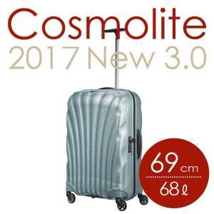 サムソナイト コスモライト3.0 スピナー 69cm アイスブルー Samsonite Cosmolite 3.0 Spinner V22-51-306 68L 『送料無料』※北海道・沖縄・離島を除く|drinkmarchais