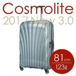 サムソナイト コスモライト3.0 スピナー 81cm アイスブルー Samsonite Cosmolite 3.0 Spinner V22-51-307 123L 『送料無料』※北海道・沖縄・離島を除く|drinkmarchais