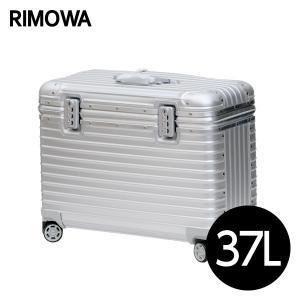RIMOWA リモワ パイロット 37L シルバー PILOT マルチホイール スーツケース 923.51.00.4 『送料無料』※北海道・沖縄・離島を除く|drinkmarchais