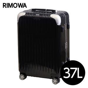 リモワ RIMOWA リンボ 37L ブラック LIMBO キャビンマルチホイール スーツケース 881.53.50.4|drinkmarchais