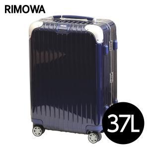リモワ RIMOWA リンボ 37L ナイトブルー LIMBO キャビンマルチホイール スーツケース 881.53.21.4|drinkmarchais