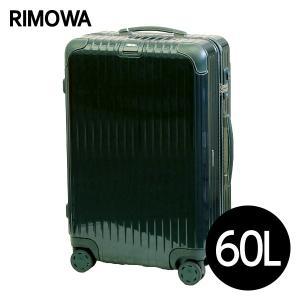 リモワ RIMOWA ボサノバ 60L ジェットグリーン/グリーン BOSSA NOVA マルチホイール スーツケース 870.63.40.4 drinkmarchais