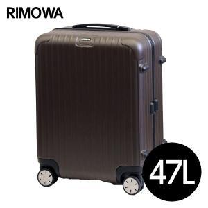 リモワ RIMOWA サルサ マットブロンズ 47L SALSA マルチホイール スーツケース 810.56.38.4 drinkmarchais