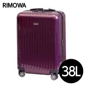 リモワ RIMOWA サルサ エアー 38L ウルトラバイオレット SALSA AIR ウルトラライトキャビンマルチホイール スーツケース 820.53.22.4|drinkmarchais