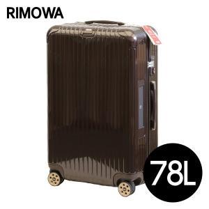 リモワ RIMOWA サルサ デラックス 78L ブラウン E-Tag SALSA DELUXE ELECTRONIC TAG マルチホイール スーツケース 831.70.52.5|drinkmarchais