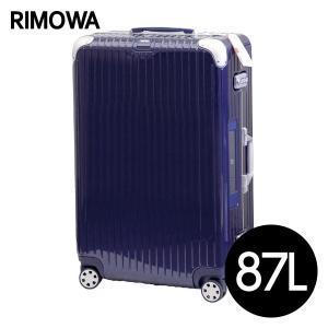 リモワ RIMOWA リンボ 87L ナイトブルー E-Tag LIMBO ELECTRONIC TAG マルチホイール スーツケース 882.73.21.5|drinkmarchais