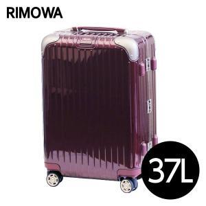 リモワ RIMOWA リンボ 37L カルモナレッド LIMBO キャビンマルチホイール スーツケース 881.53.34.4|drinkmarchais