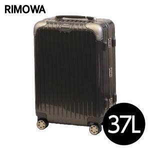 リモワ RIMOWA リンボ 37L グラナイトブラウン LIMBO マルチホイール スーツケース 881.53.33.4|drinkmarchais