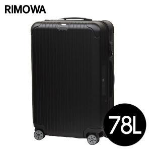 リモワ RIMOWA サルサ 78L マットブラック E-Tag SALSA ELECTRONIC TAG マルチホイール 811.70.32.5 drinkmarchais