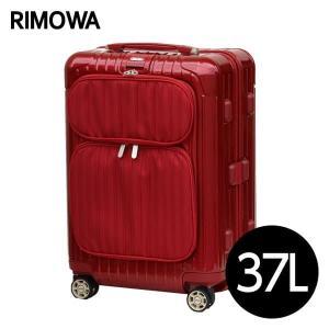RIMOWA リモワ サルサデラックス 37L オリエンタルレッド SALSA マルチホイール スーツケース 840.53.53.4|drinkmarchais