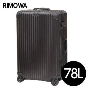 リモワ RIMOWA トパーズ ステルス 78L E-Tag TOPAS ELECTRONIC TAG マルチホイール 924.70.01.5|drinkmarchais