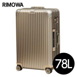 リモワ RIMOWA トパーズ チタニウム 78L E-Tag TOPAS ELECTRONIC TAG マルチホイール 924.70.03.5|drinkmarchais