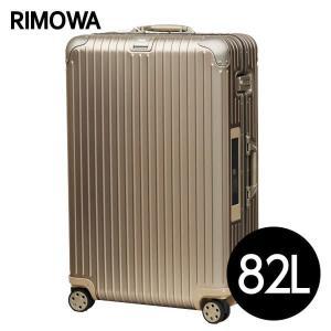リモワ RIMOWA トパーズ チタニウム 82L E-Ta...