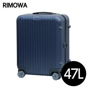 リモワ RIMOWA サルサ 47L マットブルー SALSA マルチホイール 810.56.39.4|drinkmarchais