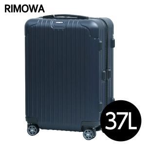 リモワ RIMOWA サルサ 37L マットブルー SALSA キャビン マルチホイール 810.53.39.4 drinkmarchais