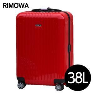 リモワ RIMOWA サルサ エアー 38L ガーズレッド SALSA AIR ウルトラライト キャビン マルチホイール 820.53.46.4|drinkmarchais