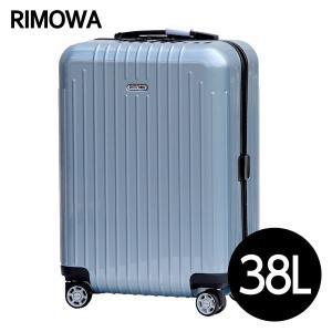 リモワ RIMOWA サルサ エアー 38L アイスブルー SALSA AIR ウルトラライト キャビン マルチホイール 820.53.78.4|drinkmarchais