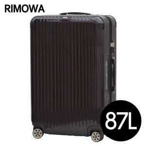 リモワ RIMOWA サルサ デラックス 87L ブラウン E-Tag SALSA DELUXE ELECTRONIC TAG 831.73.52.5 drinkmarchais