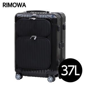 リモワ RIMOWA サルサ デラックス ハイブリッド 37L ブラック SALSA DELUXE HYBRID 840.53.50.4 drinkmarchais