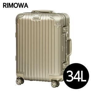 リモワ RIMOWA トパーズ チタニウム 34L チタンゴールド TOPAS TITANIUM キャビン マルチホイール 924.53.03.4|drinkmarchais