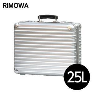 リモワ RIMOWA クラシックフライト 25L シルバー CLASSIC FLIGHT アタッシュケース 971.12.00.0|drinkmarchais