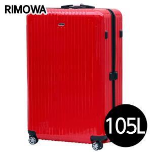 リモワ RIMOWA サルサ エアー 105L ガーズレッド SALSA AIR マルチホイール スーツケース 820.77.46.4|drinkmarchais