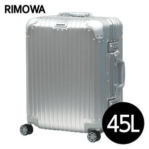 リモワ RIMOWA トパーズ 45L シルバー TOPAS マルチホイール スーツケース 924.56.00.4|drinkmarchais