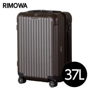 リモワ RIMOWA サルサ 37L マットブロンズ SALSA キャビンマルチホイール スーツケース 811.53.38.4|drinkmarchais