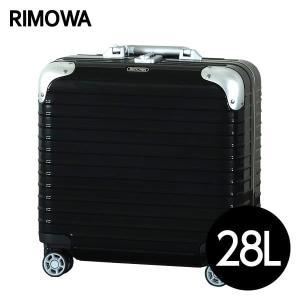 リモワ RIMOWA リンボ 28L ブラック LIMBO マルチホイール スーツケース 880.40.50.4|drinkmarchais