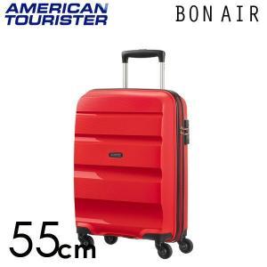 サムソナイト アメリカンツーリスター ボンエアー 55cm マグマレッド Bon Air 31.5L...