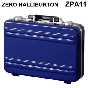 ゼロハリバートン クラシック ポリカーボネート アタッシュケース フレームタイプ スモール ブルー B4対応 80634 ZPA11-BL|drinkmarchais