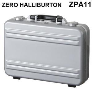 ゼロハリバートン クラシック ポリカーボネート アタッシュケース フレームタイプ スモール シルバー B4対応 80634 ZPA11-SI|drinkmarchais