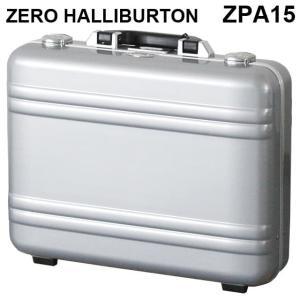 ゼロハリバートン クラシック ポリカーボネート アタッシュケース フレームタイプ ラージ シルバー B4対応 80635 ZPA15-SI|drinkmarchais