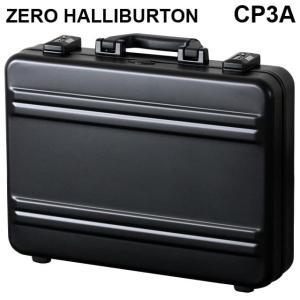 ゼロハリバートン Pシリーズ プレミア2 アタッシュケース ブラック A3対応 94331 CP3A-BK|drinkmarchais