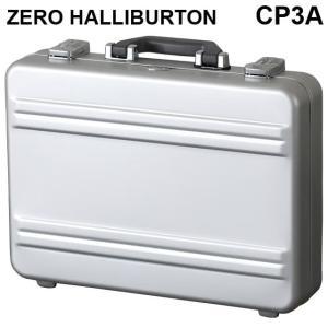 ゼロハリバートン Pシリーズ プレミア2 アタッシュケース シルバー A3対応 94332 CP3A-SI|drinkmarchais