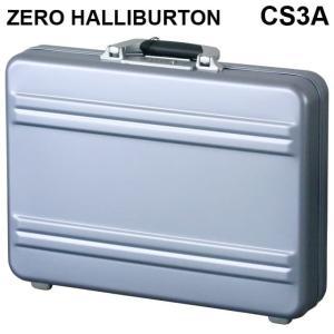 ゼロハリバートン SLシリーズ スリムライン2 アタッシュケース ポリッシュブルー A3対応 94354 CS3A-PB|drinkmarchais