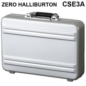 ゼロハリバートン SLシリーズ スリムライン2 アタッシュケース シルバー B4対応 94351 CSE3A-SI|drinkmarchais
